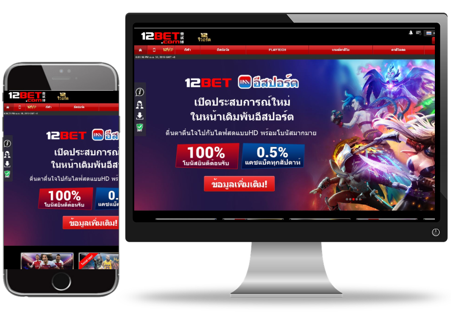 12bet PC Mobile